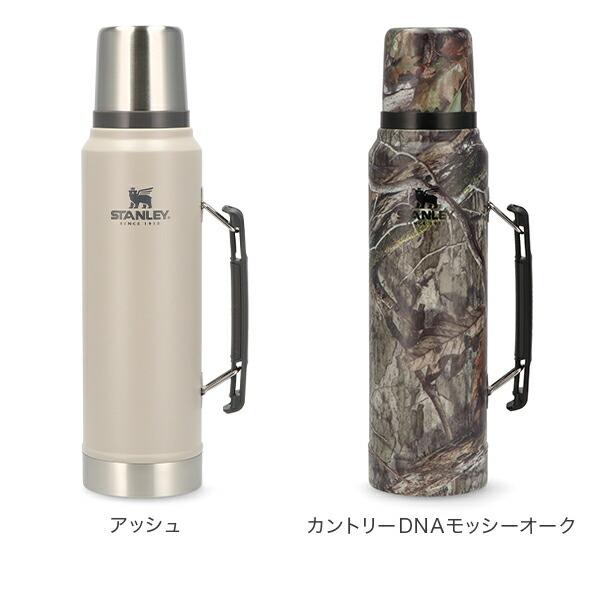 Stanley スタンレー Classic Vacuum Bottle 真空断熱ステンレスボトル 1L 水筒 ステンレス水筒 新生活 ★