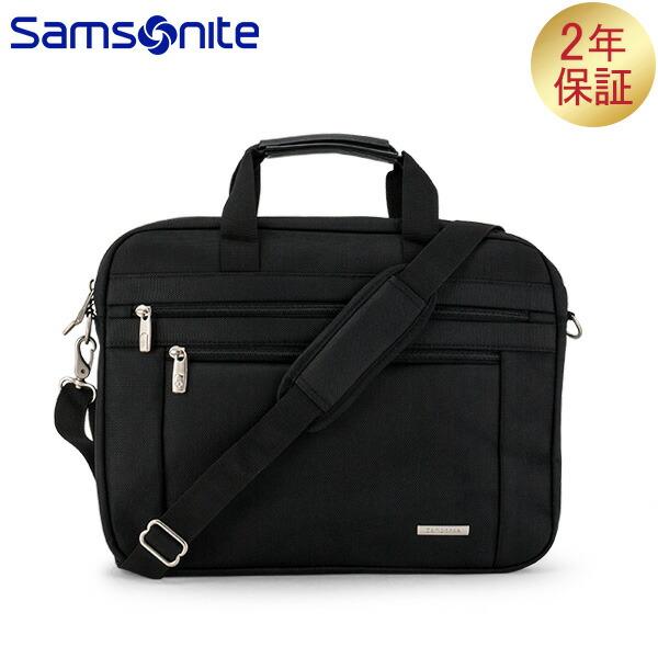 サムソナイト SAMSONITE クラシック ビジネス ラップトップ シャトル ブリーフケース Laptop Shuttle ブラック 43271-1041 パソコン バッグ ★