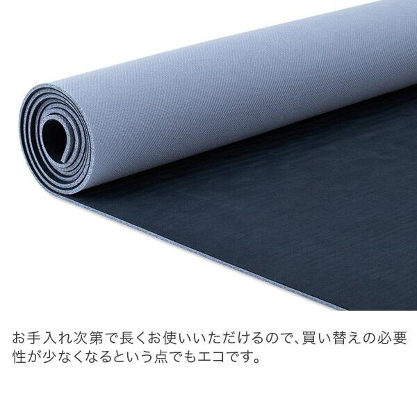 マンドゥカ Manduka ヨガマット 4mm エコライト eKO Lite Mat 1330 ピラティス ホットヨガ ストレッチ 天然ゴム ヨガ マット グリップ ★