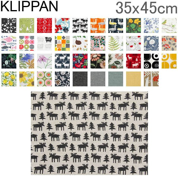 クリッパン Klippan テーブルマット ランチョンマット 35×45cm コットン リネン Table Mats 北欧 雑貨 かわいい キッチン ★