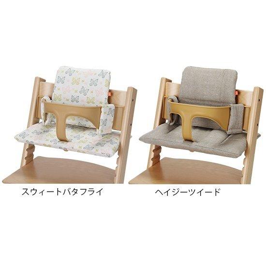 【国内検針済】ストッケ ベビーチェア トリップトラップ EUモデル クッション ハイチェア カバー アクセサリー STOKKE TRIPP TRAPP EU Cushion Classic for EU(Non-Harness) ★