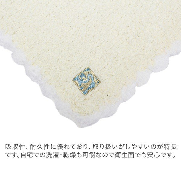 【国内検針済】カシウェア KASHWERE ベビーブランケット アニマルミニブランケット ANIMAL MINI BLANKET KK-60 赤ちゃん ふわふわモコモコ かわいい