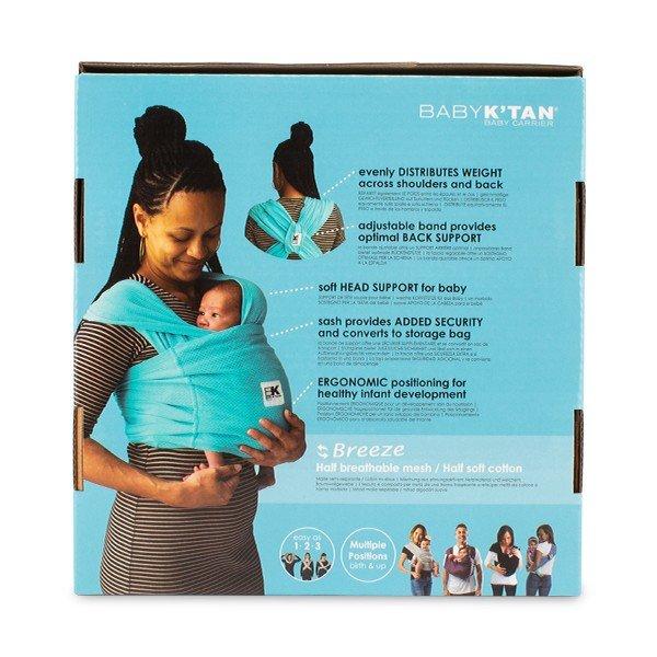 【全品5%OFFクーポン コードglv】ベビーケターン Baby K'Tan 抱っこひも ブリーズ Breeze 抱っこ紐 コットン ベビーキャリア コンパクト 新生児 赤ちゃん ギフト ★