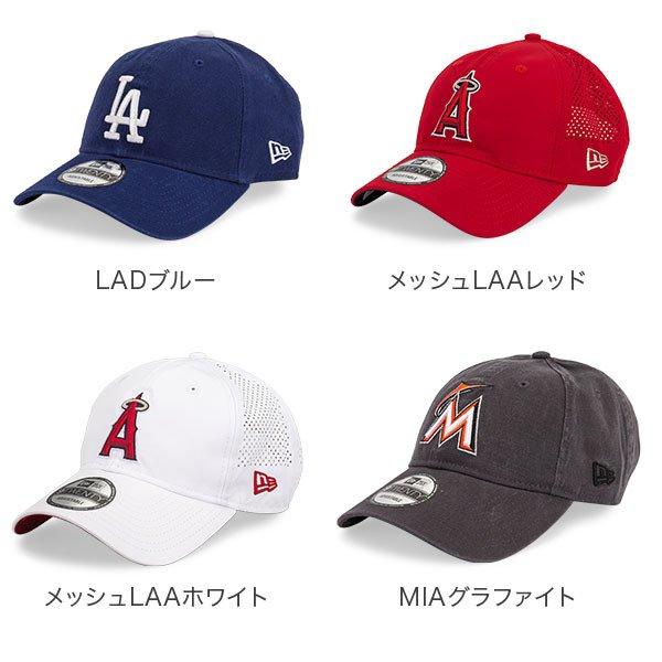 ニューエラ New Era キャップ 帽子 9TWENTY ウォッシュ コットン サイズ調整 MLB アジャスタブル レディース メンズ キッズ ベースボール コアクラシック ストリート シンプル ブランド