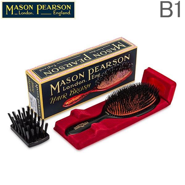 メイソンピアソン Mason Pearson ヘアブラシ エクストララージブリッスル 猪毛100% ブラシ ヘアケア くし B1 ダークルビー Large Extra ★