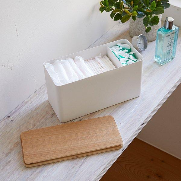 サニタリー収納ケース 小物収納 RIN リン 山崎実業 小物入れ 生理用品 メイク用品 コスメケース 収納ボックス シンプル ウッド おしゃれ