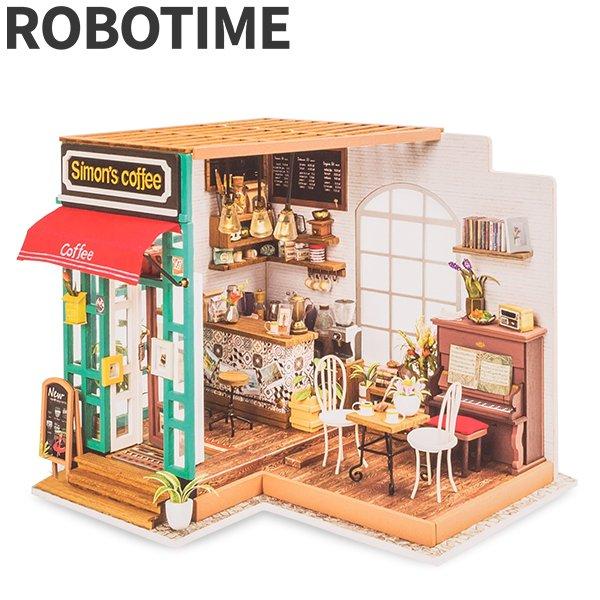 DG109 Robotime ミニチュアハウス ドールハウス サイモンズコーヒー ロボタイム DIY Mini House Simons Coffee おもちゃ 組み立てキット  ★