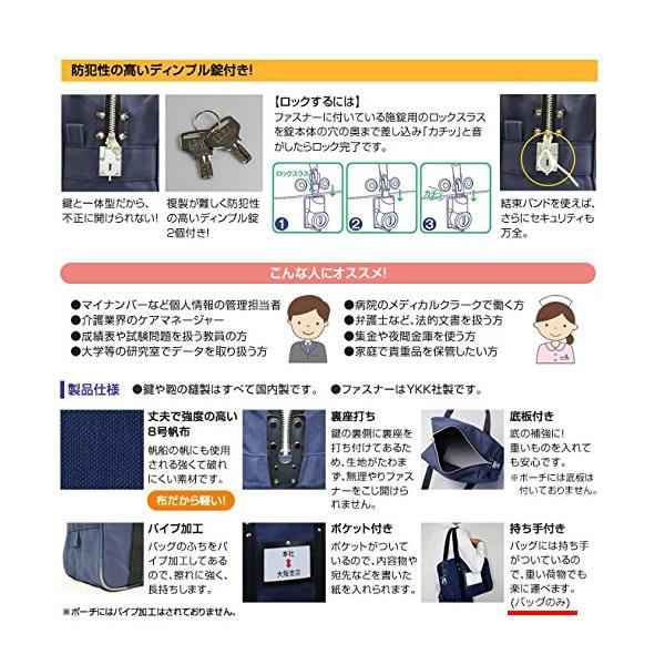 送料無料(北海道・沖縄・離島除く)■BGK03 ヒサゴ 鍵付きセキュリティバッグA4用 黒