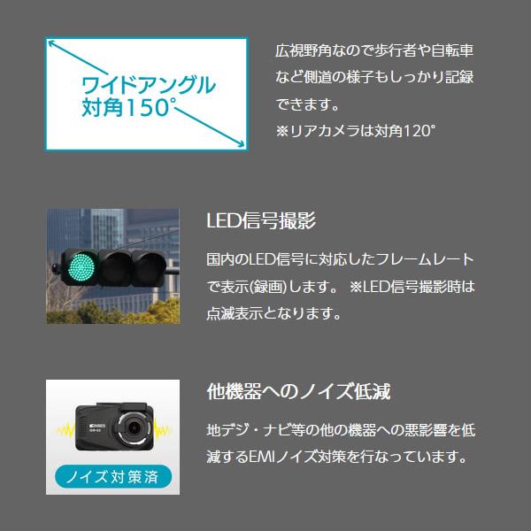 送料無料(北海道・沖縄・離島除く)■INBES インベス 前後撮影対応 2カメラ ドライブレコーダー IDR-03R