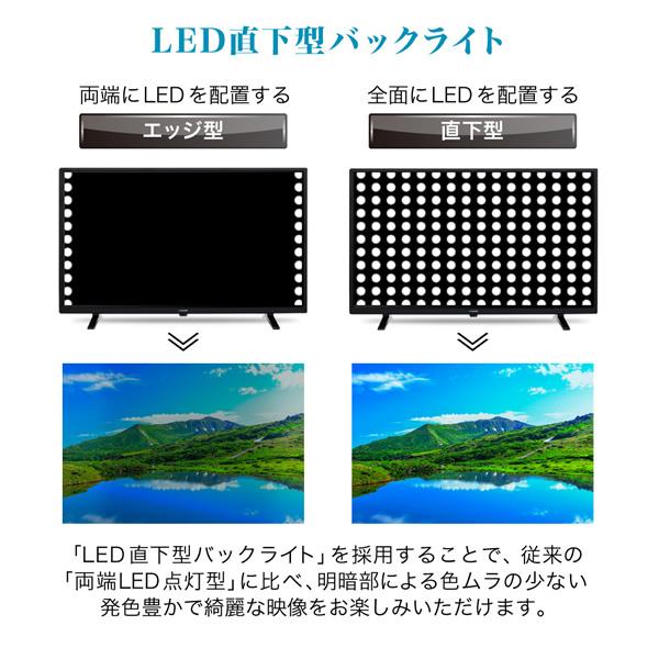 送料無料(沖縄・北海道・離島除く)■【メーカー1000日保証】J40SK03 maxzen 40V型 地上・BS・110度CSデジタルフルハイビジョン対応液晶テレビ 2020年モデル