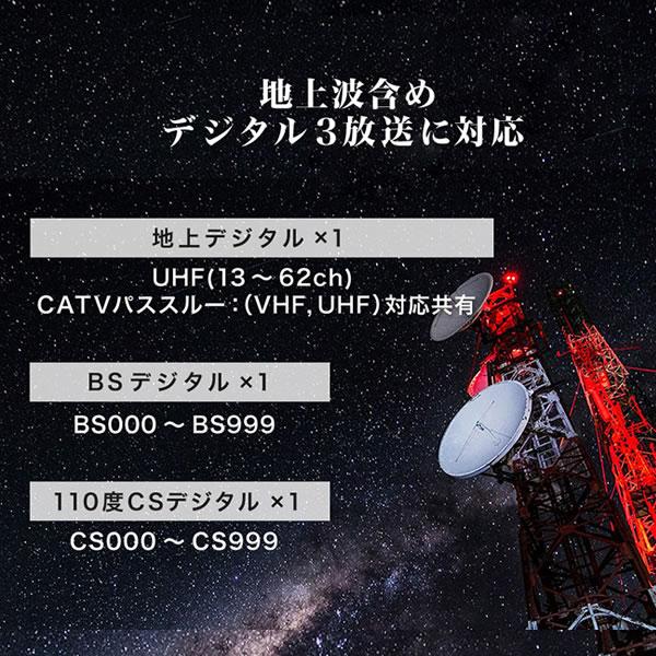 在庫僅少 送料無料(沖縄・北海道・離島除く)■【メーカー1000日保証】 maxzen 32V型 地上・BS・110度CSデジタルハイビジョン対応液晶テレビ J32SK03 2020年モデル