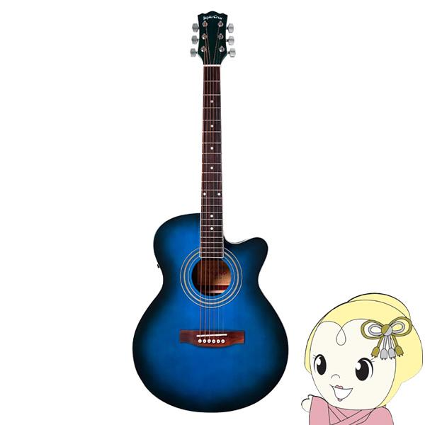 送料無料(沖縄・北海道・離島除く)■【メーカー直送】Sepia crue エレアコ アコースティックギター EAW-01-BLS