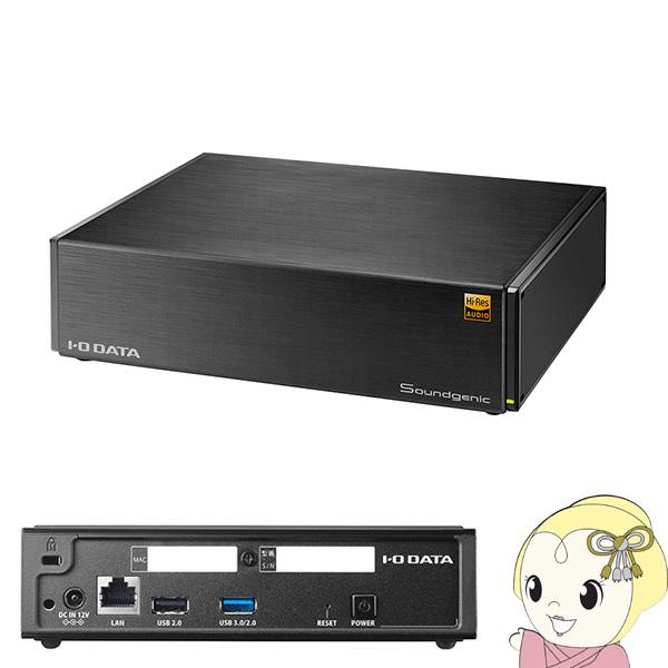 送料無料(北海道・沖縄・離島除く)■HDL-RA2HF アイ・オー・データ ハードディスク搭載ネットワークオーディオサーバー