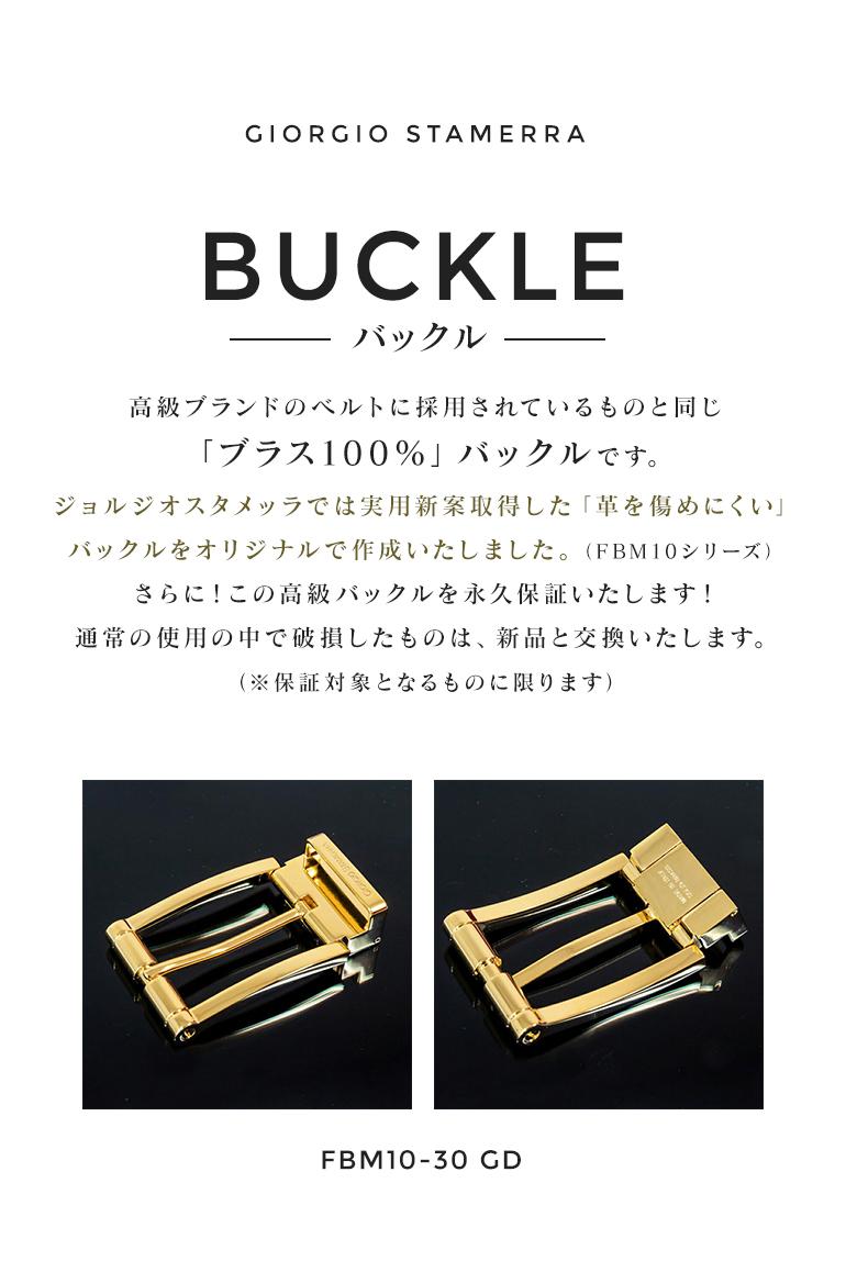 バックルのみ クリップ式ピンバックル ブラス100% 実用新案取得モデル 幅3cm用 ゴールド 名入れ無料