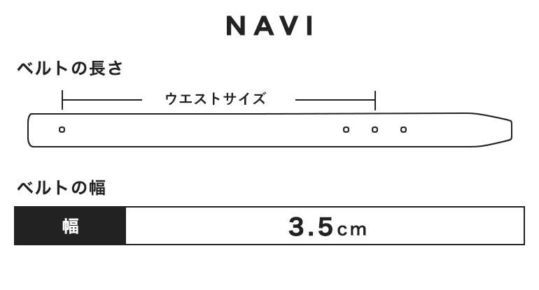 ストリンガ(ズボン用替えベルト) アルチェ 幅3.5cm ネロ×エイコーン 推奨ウエスト約75cm〜100cmまで