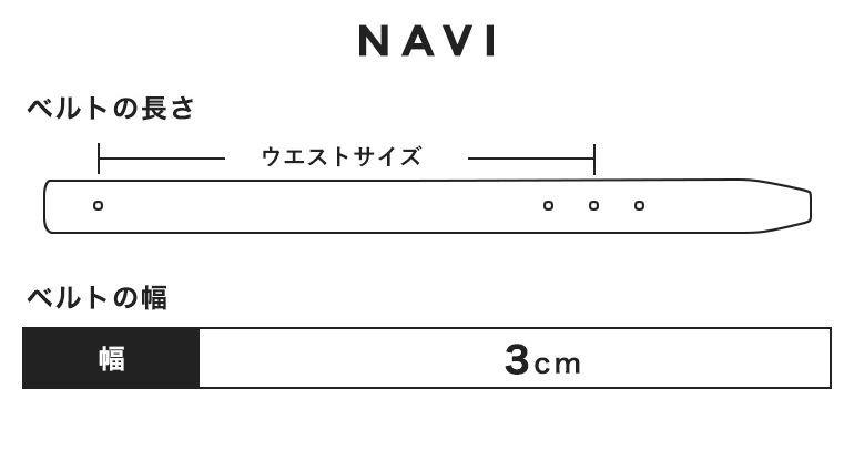 アルチェ ガンメタルバックル ストリンガ 幅3cm ジョルジオスタメッラ トップ式バックル 推奨ウエスト約75cm〜100cmまで