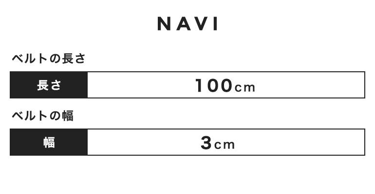 ストリンガ(ズボン用替えベルト) ブッテーロレザー 幅3cm ウエスト87cmまで対応 全二色 ネロ ワインレッド