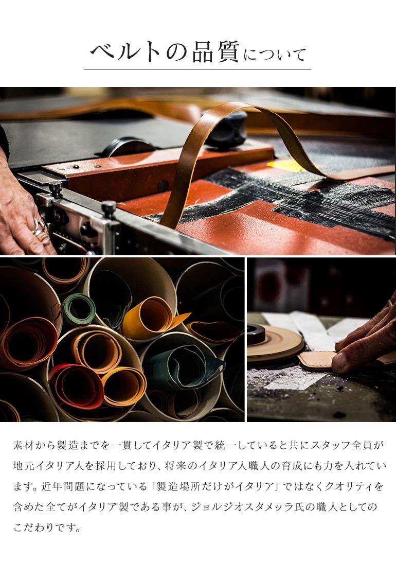 ストリンガ(ズボン用替えベルト) ブッテーロレザー 全長ウエスト107cmまで対応 幅3cm ネロ ワインレッド