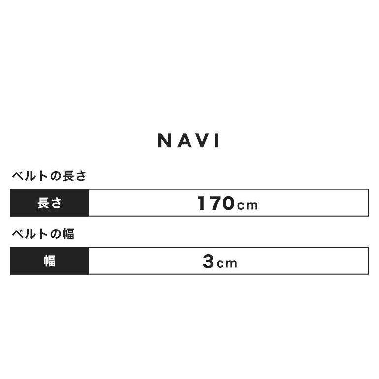 ストリンガ(ズボン用替えベルト) バックルなし 幅3cm ウエスト約157cmまで MOTTAINAI ジョバンニ ジョルジオ スタメッラ