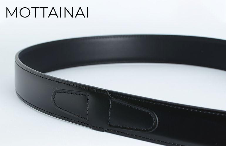 ストリンガ(ズボン用替えベルト) バックルなし 幅3.5cm ウエスト約137cmまで MOTTAINAI ブッテーロ ジョルジオ スタメッラ
