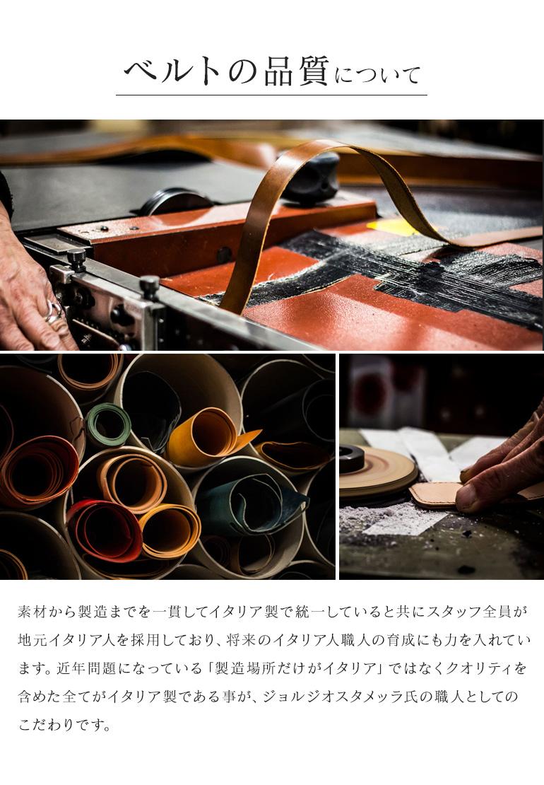 ストリンガ ジョバンニ フルグレインレザー 幅3cm ウエスト107cmまで対応