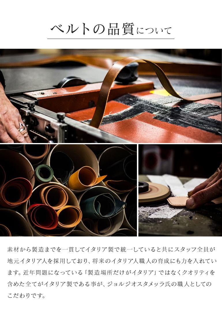 ストリンガ(ズボン用替えベルト) ジョバンニヌバック フルグレインレザー 幅3cm ウエスト117cmまで対応