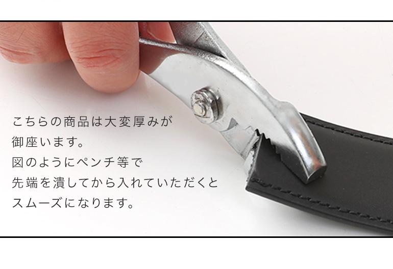 ストリンガ(ズボン用替えベルト) ブライドルレザー 幅3.5cm ウエスト97cmまで対応