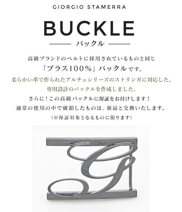 ジョルジオスタメッラ バックルのみ トップ式バックル Gロゴバックル メンズ ブラス100% アルチェ用 幅3.5cm用 FBM GLB1 35 ガンメタル 名入れ無料