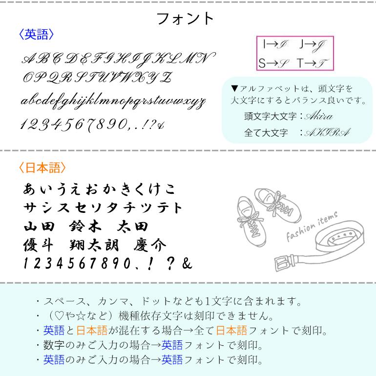 ジョルジオスタメッラ バックルのみ トップ式バックル Gロゴバックル メンズ ブラス100% アルチェ用 幅3.5cm用 FBM GLB1 35 シルバー 名入れ無料