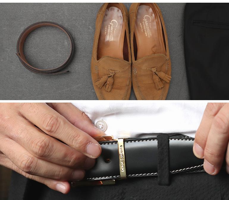ストリンガ(ズボン用替えベルト) ジョバンニヌバック フルグレインレザー 幅3.5cm ウエスト107cmまで対応