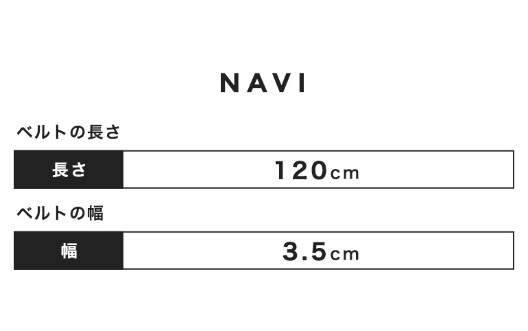 穴なし ストリンガ ジョバンニ フルグレインレザー 幅3.5cm ウエスト107cmまで対応