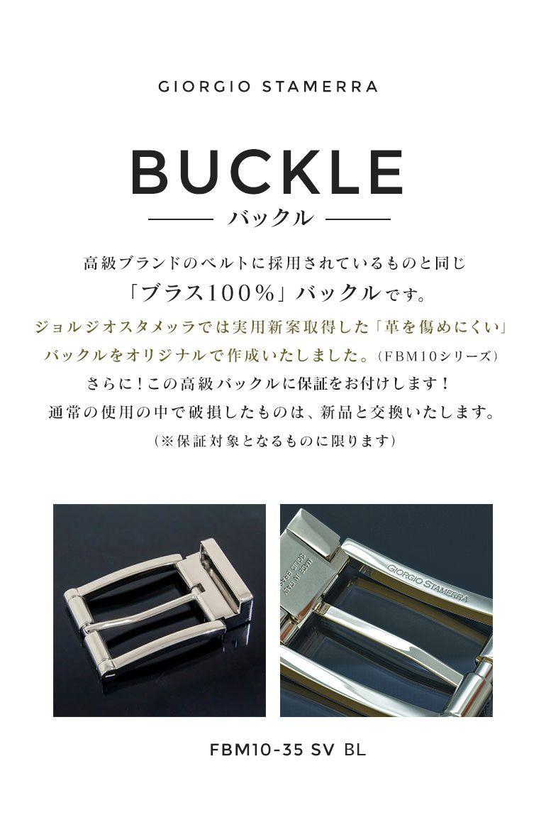 バックルのみ クリップ式ピンバックル ブラス100% 実用新案取得モデル 幅3.5cm用 シルバー 裏ロゴモデル 名入れ無料