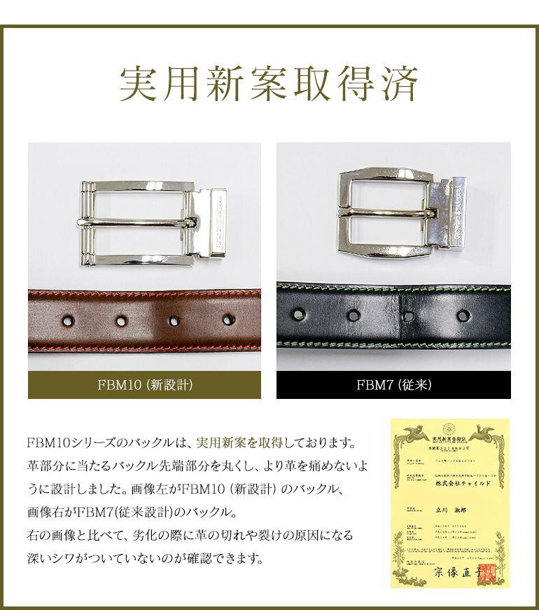 バックルのみ クリップ式ピンバックル ブラス100% 実用新案取得モデル 幅3cm用 シルバー 裏ロゴモデル 名入れ無料