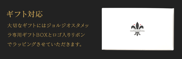 バックルのみ クリップ式ピンバックル ブラス100% スタンダードモデル 幅3cm用 ゴールド 名入れ無料