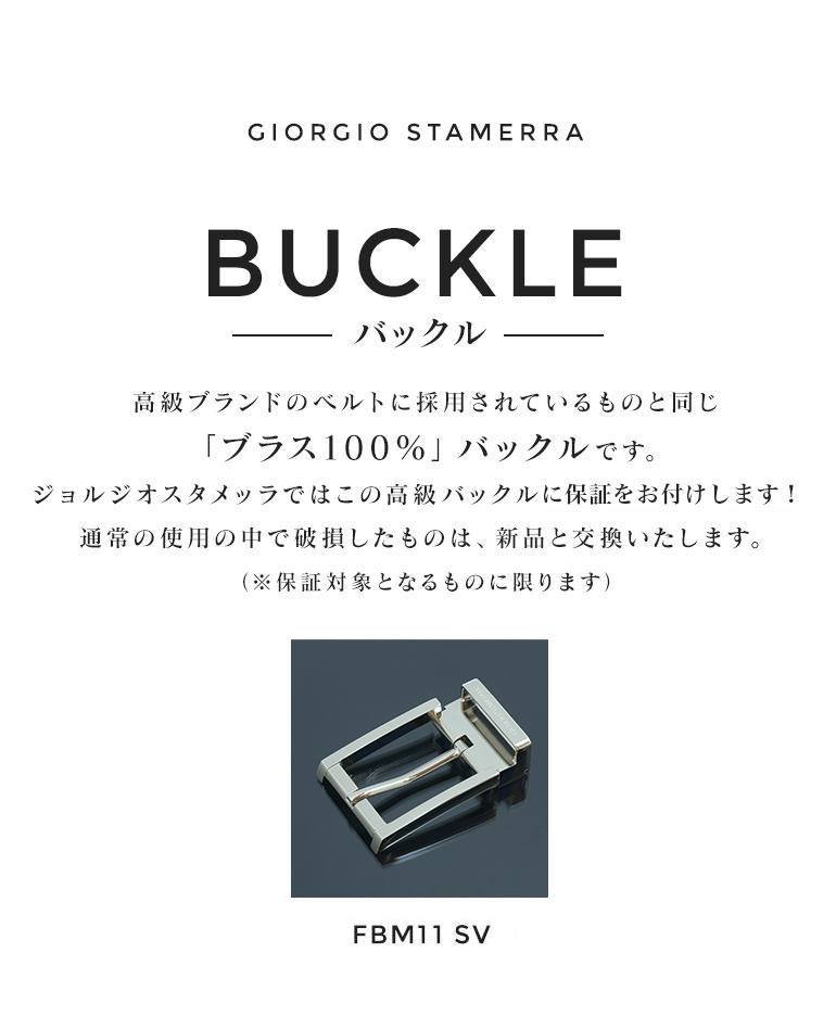 バックルのみ クリップ式ピンバックル ブラス100% スタンダードモデル 幅3cm用 FBM11 幅3cm用 シルバー 名入れ無料