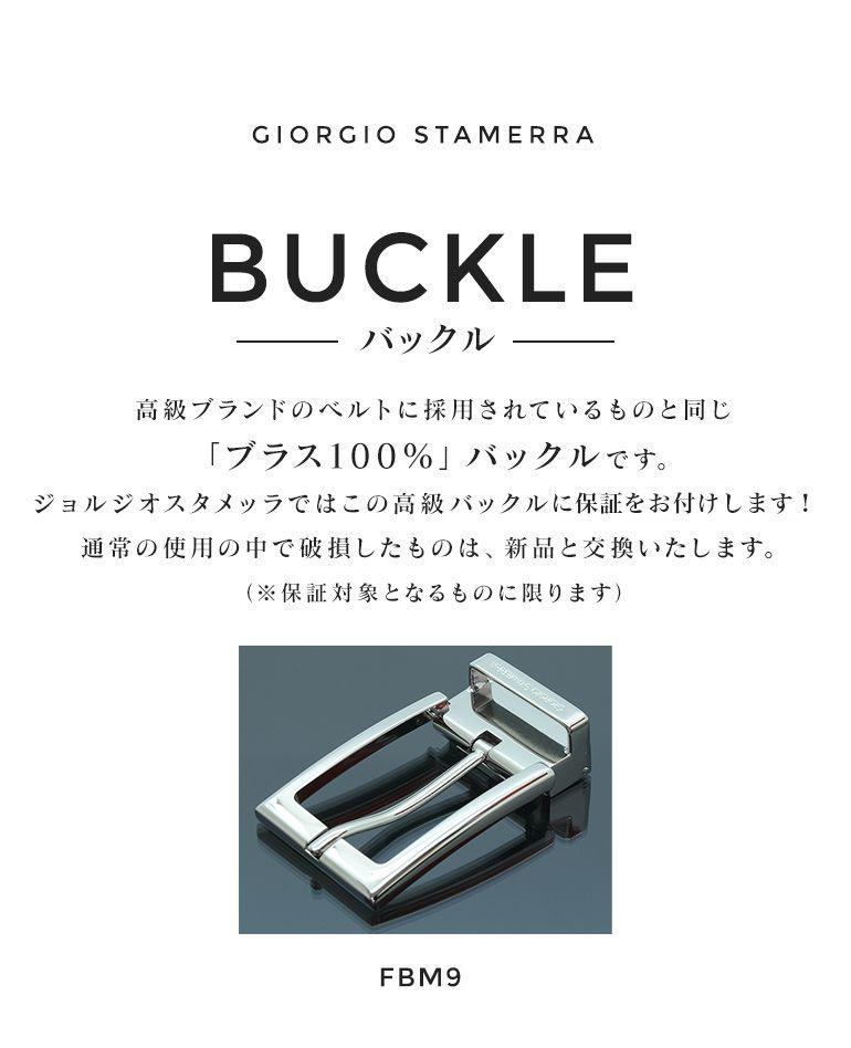 バックルのみ クリップ式ピンバックル ブラス100% スタンダードモデル 幅3cm用 FBM9 シルバー 名入れ無料