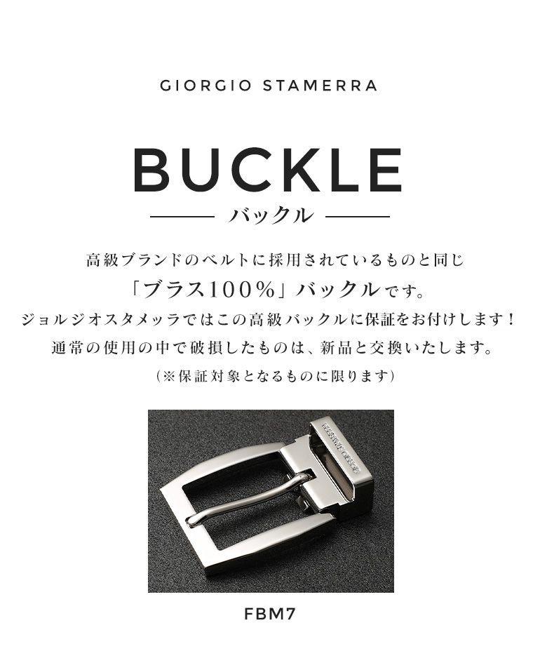 バックルのみ クリップ式ピンバックル ブラス100% スタンダードモデル 幅3cm用 FBM7 シルバー 名入れ無料