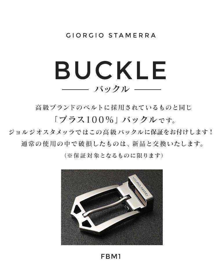 バックルのみ クリップ式ピンバックル ブラス100% スタンダードモデル 幅3cm用 FBM1 シルバー 名入れ無料