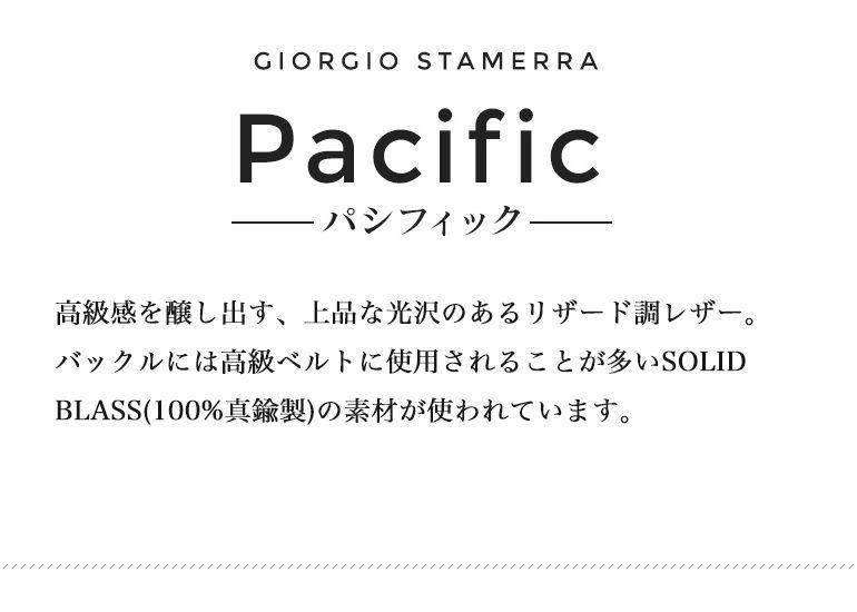 ジョルジオ スタメッラ ベルト カーフレザー パシフィック ブラック シルバーバックル 幅3cm ウエスト107cmまで対応 ストリンガシステム