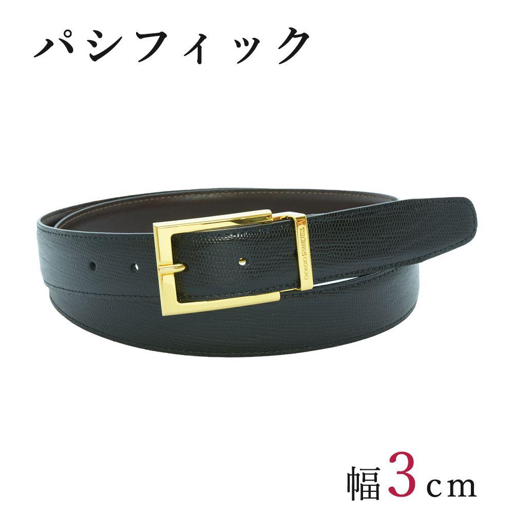 ジョルジオ スタメッラ ベルト カーフレザー パシフィック ブラック ゴールドバックル 幅3cm ウエスト107cmまで対応 ストリンガシステム