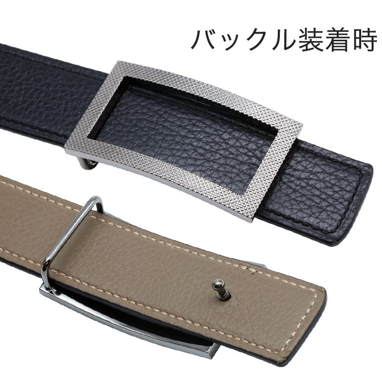 バックルのみ トップ式バックル メンズ ブラス100% アルチェ用 幅3cm用 FBM P2 30 ガンメタル 名入れ無料