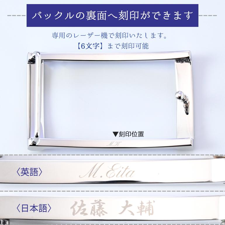 バックルのみ トップ式バックル メンズ ブラス100% アルチェ用 幅3.5cm用 FBM P1 35 シルバー 名入れ無料