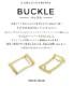 バックルのみ トップ式バックル メンズ ブラス100% アルチェ用 幅3.5cm用 FBM P1 35 ゴールド 名入れ無料
