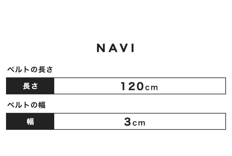 ストリンガ MOTTAINAI もったいない ジョバンニ 全長ウエスト107cmまで対応 幅3cm