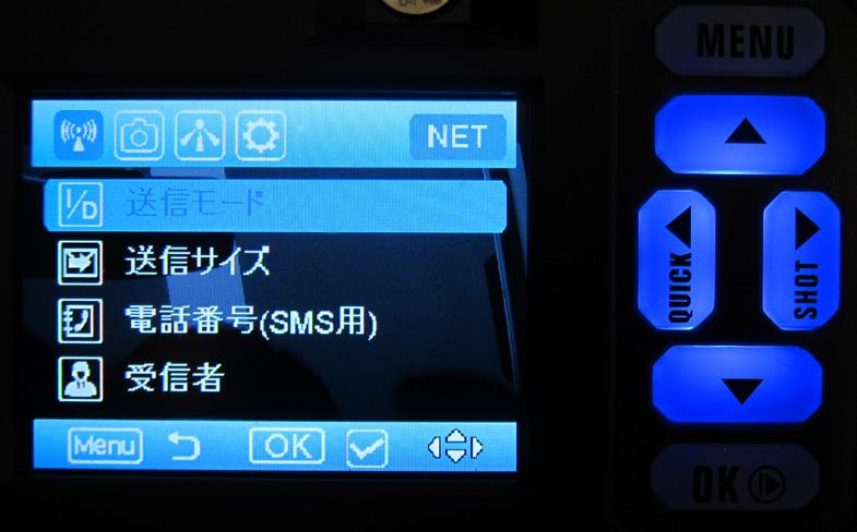 TREL(トレル) 4G-R 日本語モデル4Gネットワークカメラ(センサーカメラ)