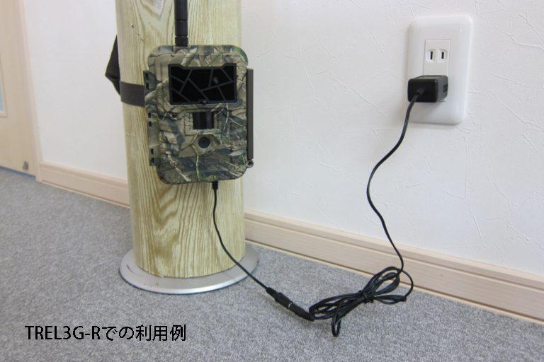 カメラ用ACアダプター