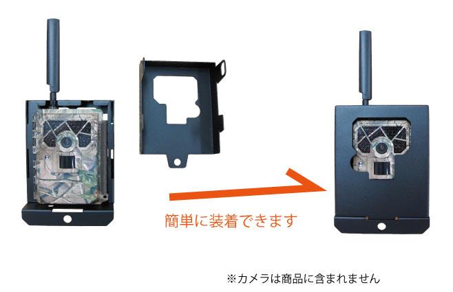 TREL(トレル) 4G-R用セキュリティボックス