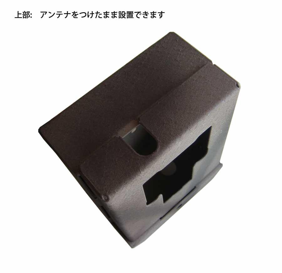 TREL(トレル) 3G-R用セキュリティボックス