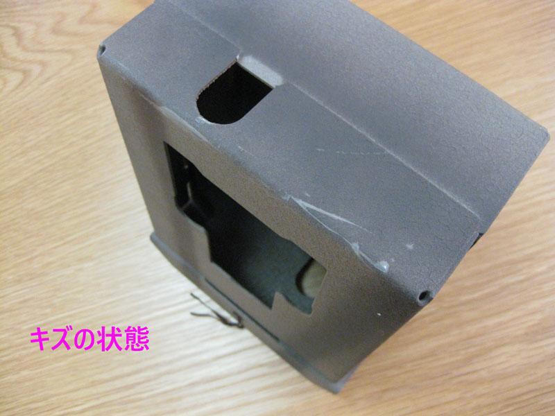 【アウトレット】TREL(トレル) 3G-R用セキュリティボックス【値下げしました】
