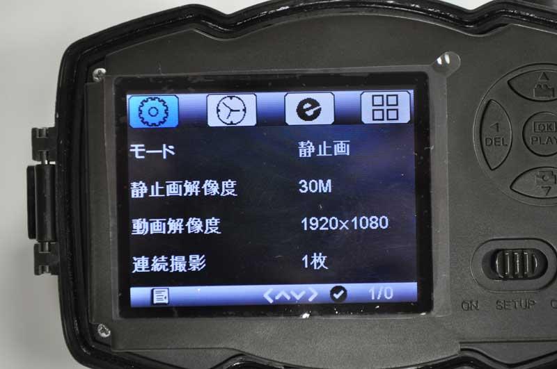TREL(トレル) 3G-H 3G通信機能付き自動撮影カメラ